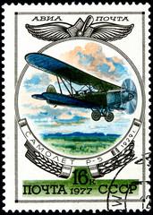 Airplane R-5