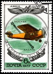 Airplane AK-1