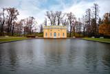 Catherine Park, Tsarskoye Selo, St Petersburg, Russia