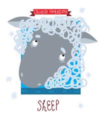 sheep. horoscope vector drawing.