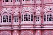 Detalle de los ventanales del palacio de los vientos en Jaipur. - 45039914