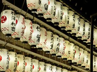 Japanese Paper Lanterns at night