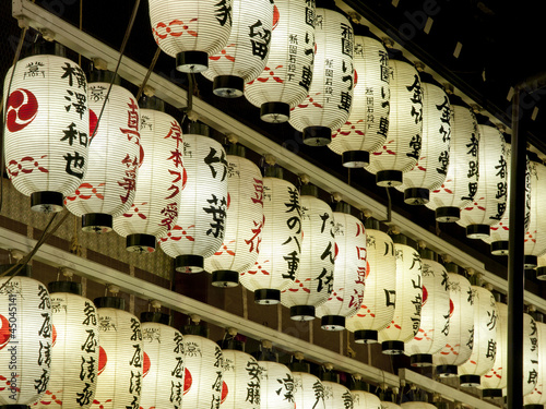 Japanese Paper Lanterns at night