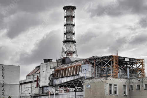 Chernobyl Nuclear Power Plant. front view.