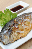 Saba fish grilled Japanese food style poster