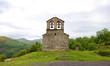 romanesque church of Sant Quirc de Durro in Vall de Boi