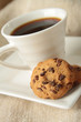 coffee cup and cookie