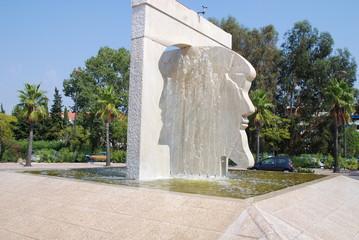 Fontaine Hermès de Fréjus