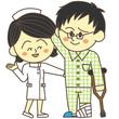 入院患者と看護士