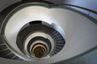 Abstract staircase in modern building