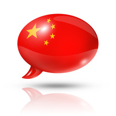 Chinese flag speech bubble
