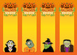 Hallowen New Offer vertical labels