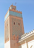 Moulay Al Yazid Mosque and minaret in medina of Marrakesh, Moroc