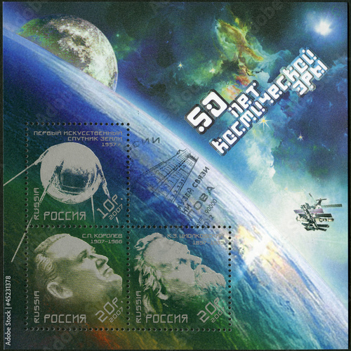 RUSSIA - 2007: Sputnik, Sergei P. Korolev and  K. Tsiolkovsky