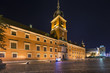 Royal Castle (Zamek Krolewski) at night in Warsaw