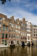 Old houses, Amsterdam