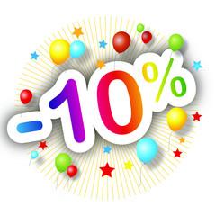 Promotions estivales -95%