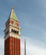 Campanile, St. Marco Square, Venice, Venet, Italy