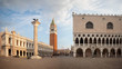 San Marco square with Campanile and Doge Palace. Venice, Italy
