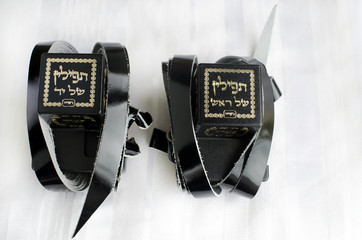 Jewish praying Items