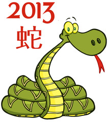 Snake Cartoon Character With Text 2013