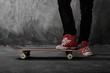 Fototapeta Skateboarding - Skater - Poza Pracą / Sporty