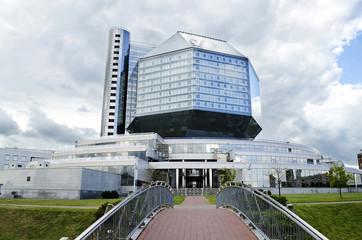 National library in Minsk, Belarus