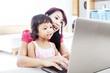Internet education for child