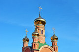 Contemporary eastern orthodox cathedral in Kiev, Ukraine poster