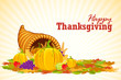 vector illustration of vegetable cornucopia for Thanksgiving