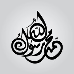 islamic calligraphi