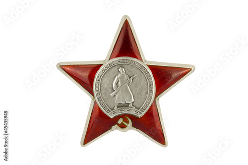 Orders and medals of the USSR. Order of the Red Star.#2