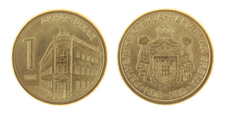 Serbian Coin Isolated on White