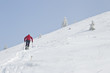 schneeschuhwandern am sudelfeld in oberbayern