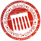 Carimbo - Líbano, templo de Júpiter poster