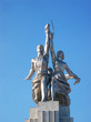 MOSCOW FEBRUARY 7: Famous Soviet monument of the Worker and Coll
