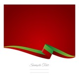 Abstract color background Portuguese flag vector