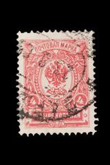 RUSSIA EMPIRE - CIRCA 1913: postage stamp, circa 1900