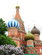St. Basil cathederal on the Red Square in Moscow