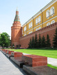 Famous Kremlin Wall, Moscow