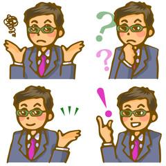 男性の表情4パターン