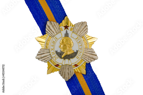 Mikhail Kutuzov Order of I degree on the ribbon.
