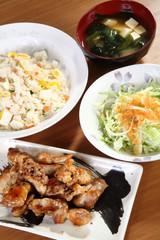 menu con pollo