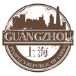 Grunge rubber stamp with the name of Guangzhou, China, vector