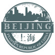 Grunge rubber stamp with the name of Beijing, China, vector