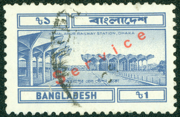 stamp shows Kamalapur Railway Station in Dhaka