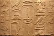 Fototapeten,ägypten,schriften,uralt,alt