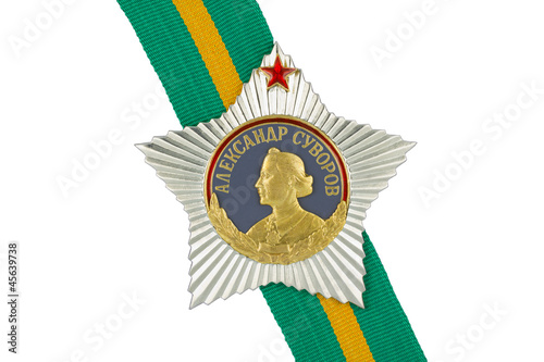 Order of Suvorov I degree on the tape.