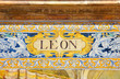 Leon sign over a mosaic wall