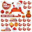 Red Christmas sale